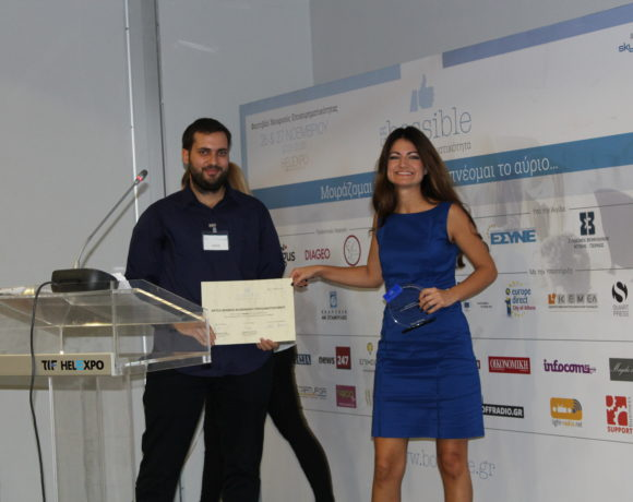 Ingredio wins 2 prizes @ Bossible Startup Festival!